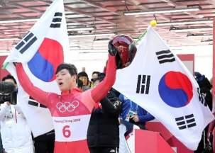 Yun-Sung-Bin